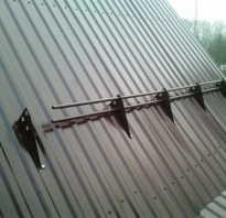 Как ставить снегозадержатели на металлочерепицу