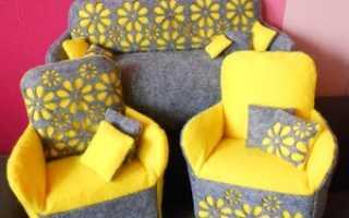 Как сделать игрушечный диван?